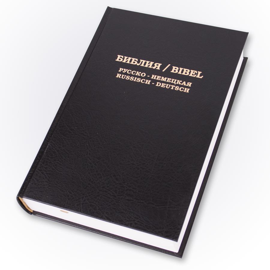 bibel russisch deutsch vom lichtzeichen verlag lage. Black Bedroom Furniture Sets. Home Design Ideas
